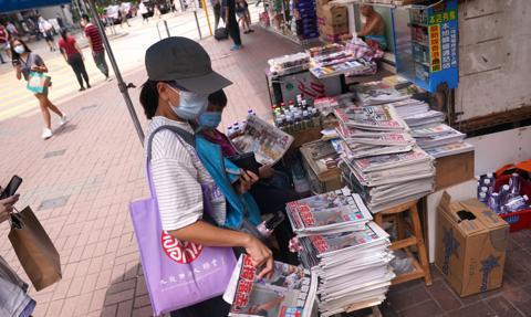 """Hongkoński dziennik """"Apple Daily"""" zapowiada """"dalszą walkę"""" po aresztowaniach"""