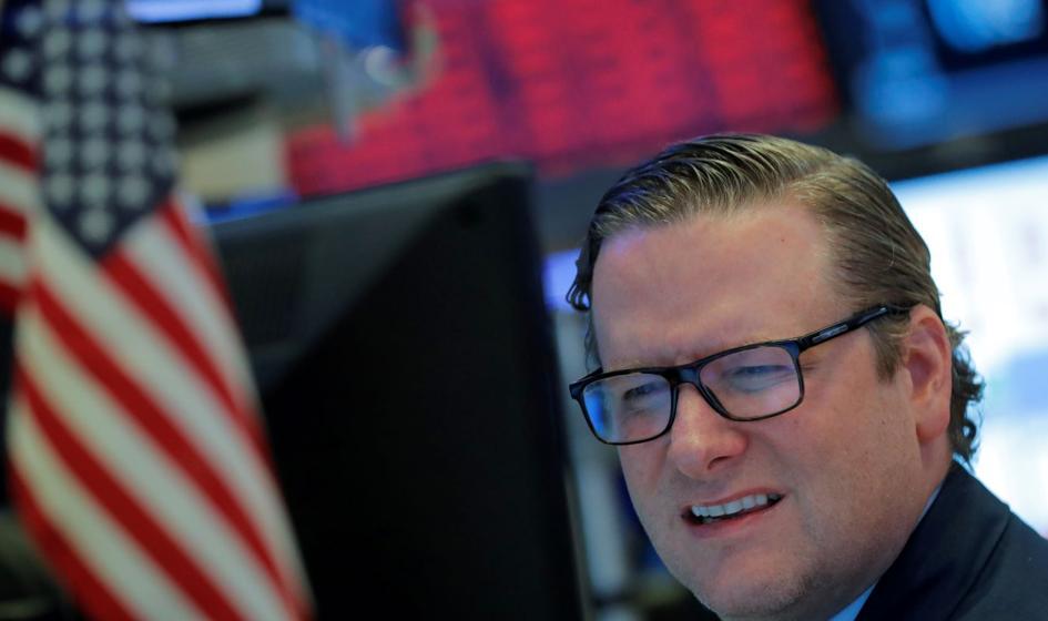 Małe zmiany na Wall Street. S&P 500 tuż pod szczytem
