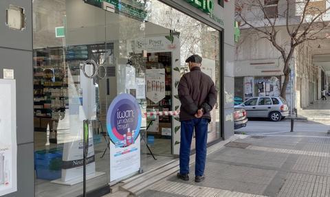 Grecja przedłuża ogólnokrajową kwarantannę o tydzień, do 7 grudnia