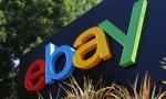 eBay pozywa Amazona.