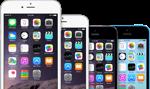 iPhone 7 - premiera już w środę