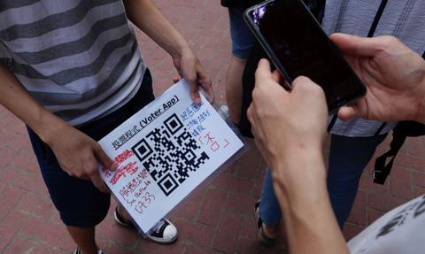 Władze Hongkongu rozważają przełożenie wyborów na przyszły rok