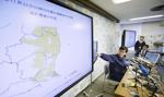 Japonia: trzęsienie ziemi o magnitudzie 7,3