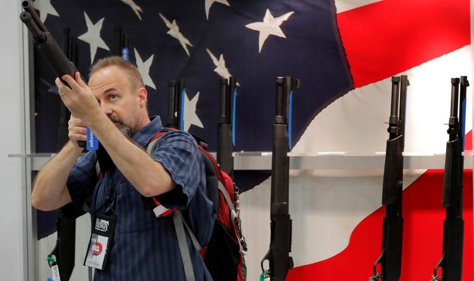W USA brakuje amunicji