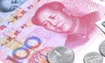 W Chinach walka z korupcją sięgnęła... ciastek