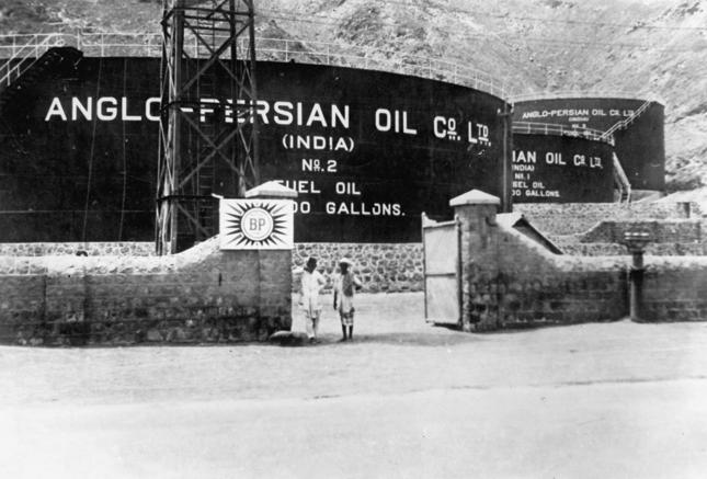 Zbiorniki Anglo-Persian Oil Company (późniejsze BP) na Bliskim Wschodzie, 1931 rok