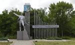 Zamknięto miasto na Ukrainie w związku z koronawirusem