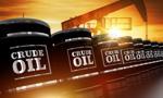 Ropa naftowa coraz droższa. Są plotki o 100 dol.