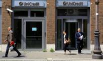 Włoskim bankom grozi kryzys. Unicredit w relatywnie dobrej kondycji