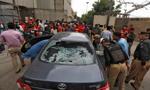 Atak na budynek giełdy w Karaczi