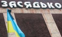 Ukraina: Strach przed wojną paraliżuje biznes