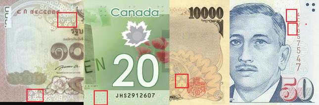 1000 baht tajskich, 20 dolarów kanadyjskich, 10000 jenów japońskich, 50 dolarów singapurskich.