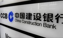 Kolejny chiński bank otwiera oddział w Polsce