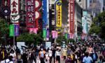 """""""Kryzys demograficzny drastycznie zmniejsza szanse Chin na dominację gospodarczą"""""""