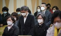 Nowe przypadki zakażenia koronawirusem w Korei Południowej