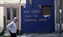 Grexit - relacja na żywo 30.06.2015 r.
