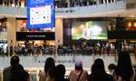 W Hongkongu znów protesty. USA grożą sankcjami, a Pekin zapowiada odwet