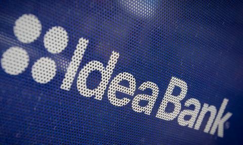 Idea Bank zawiesił emisję 10-75 mln akcji