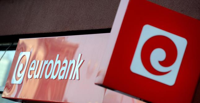 Kredyt gotówkowy w eurobanku – Kredyt dla każdego – warunki udzielenia i spłaty