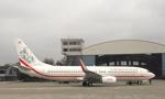Pierwszy boeing 737 dla VIP-ów wylądował w 1. Bazie Lotnictwa Transportowego