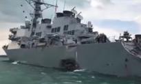 Kolizja niszczyciela USA z tankowcem: 10 marynarzy zaginionych, 5 rannych