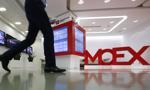 Moskiewska giełda gigantów. Liderem wcale nie Gazprom