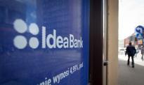 Idea Bank wreszcie pokazał zysk. 1,28 mln zł w drugim kwartale 2019 r.