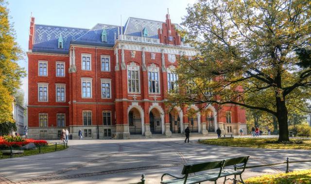Round University Ranking. Uniwersytet Jagielloński najlepszą uczelnią z Polski