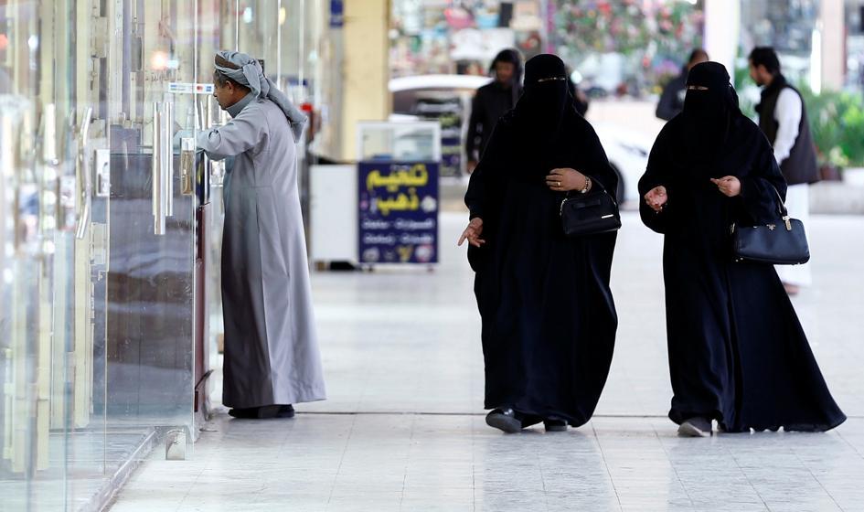 Znana aktywistka na rzecz praw kobiet w Arabii Saudyjskiej skazana na ponad 5 lat więzienia