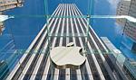 Wyniki Apple'a znacznie powyżej oczekiwań, akcje rosną