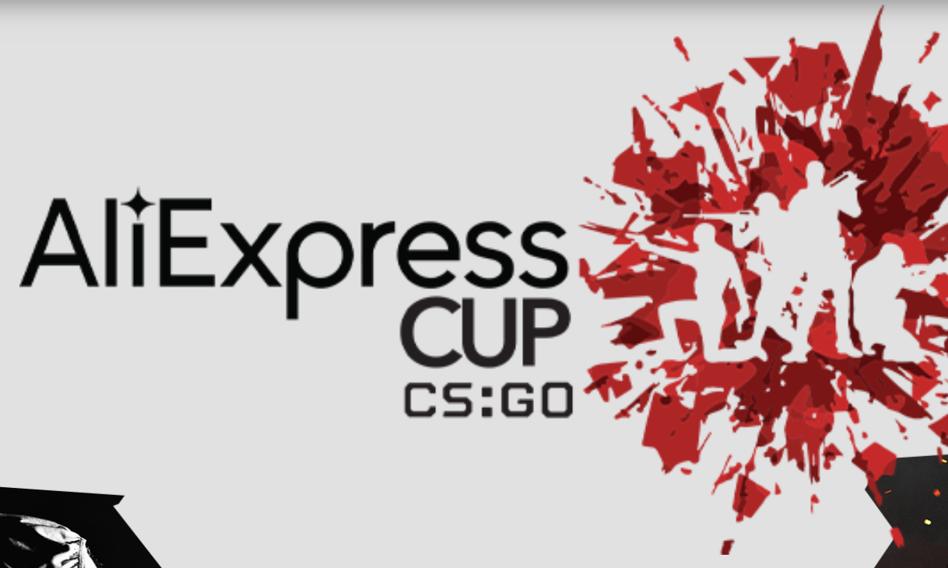 AliExpress organizuje turniej gamingowy