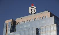 KNF chce, by PKO BP zatrzymał co najmniej 75 proc. zysku netto za '17