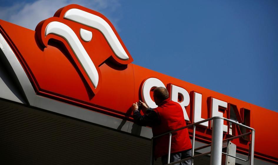 Orlen przydzielił 2 mln obligacji inwestorom indywidualnym