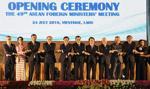 Laos: początek spotkań dwustronnych ASEAN m.in. z Chinami i USA