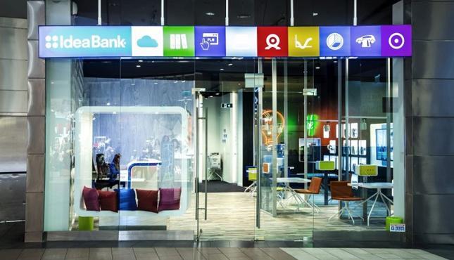 KNF zaleca zatrzymanie przez Idea Bank zysku za 2016 r. w spółce