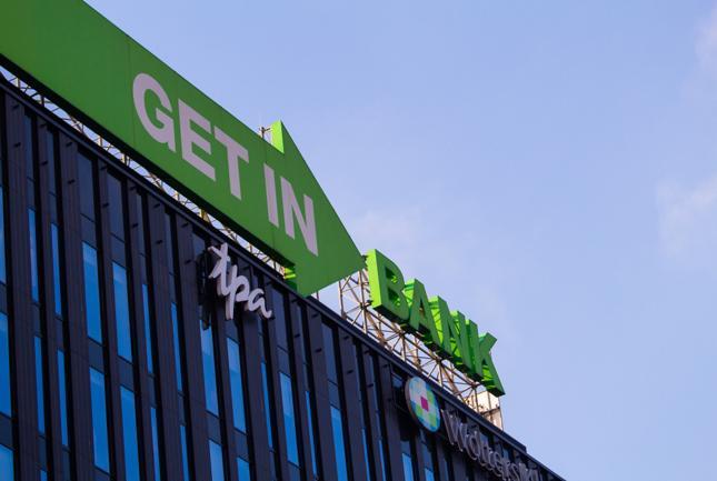 Epidemia CoVid-19. Wsparcie dla kredytobiorców w Getin Bank