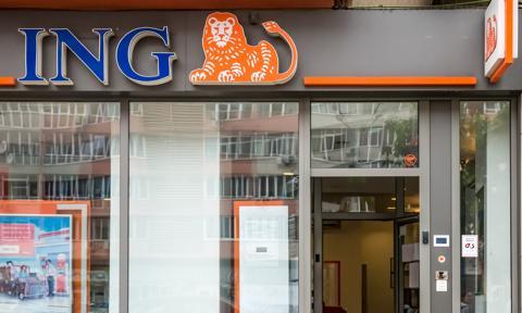 """Fitch potwierdził rating ING Banku Śląskiego, perspektywa nadal """"negatywna"""""""