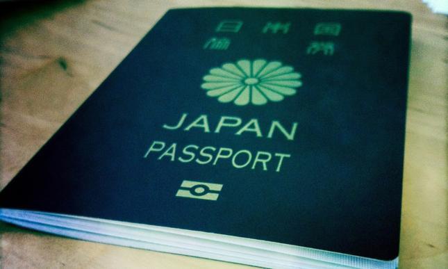 Ranking paszportów - najlepszy jest japoński