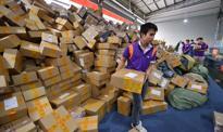 Alibaba planuje budowę centrum logistycznego w Polsce