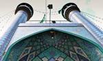 Tureckie firmy wybudują elektrownie atomowe w Iranie za 3 miliardy dolarów