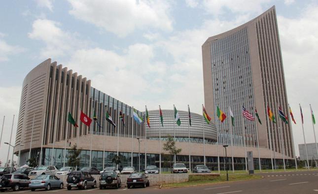 Kwatera główna Unii Afrykańskiej w Addis Abebie
