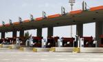 Autostrada A1 ma nowe bramki opłat