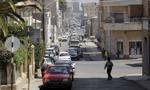 Erytrea: rząd przed trybunał - bohaterowie i zbrodniarze