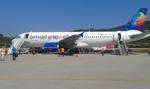 Problemy linii lotniczej Small Planet: opóźnienia lotów, turyści nie mogą wylecieć na wakacje