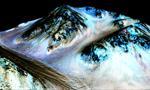 Schiaparelli wylądował na Marsie, ale nie wiadomo, czy bezpiecznie