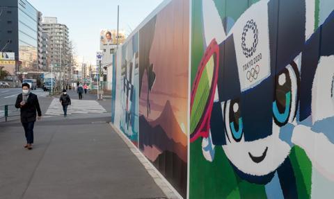 Igrzyska w Japonii bez widzów z zagranicy?